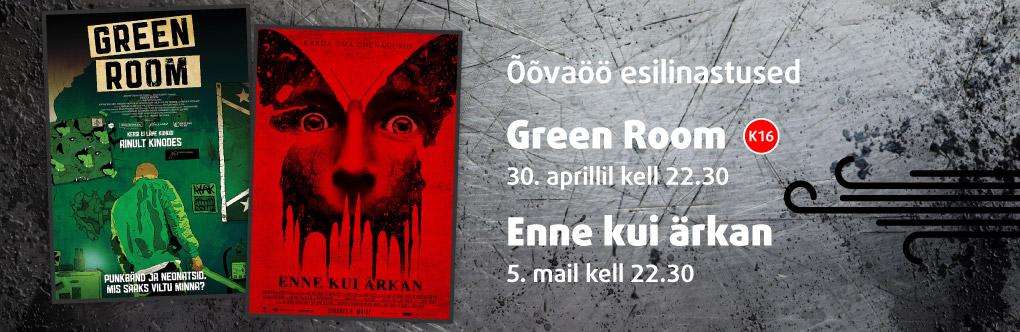 Green Room (bänner)