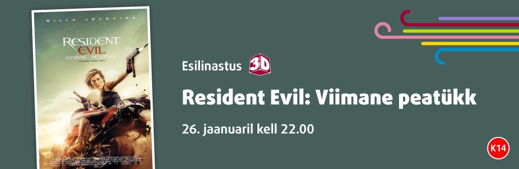 Resident Evil: Viimane peatükk 3D (bänner)