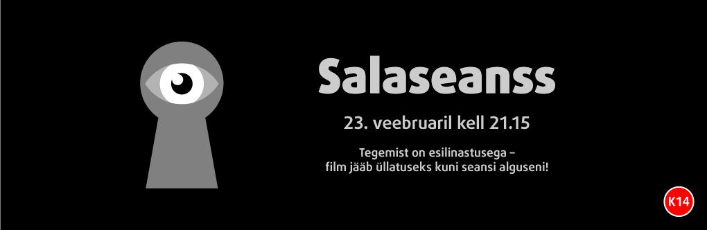 Salaseanss (bänner)